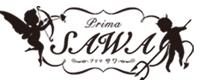 プリマサワ