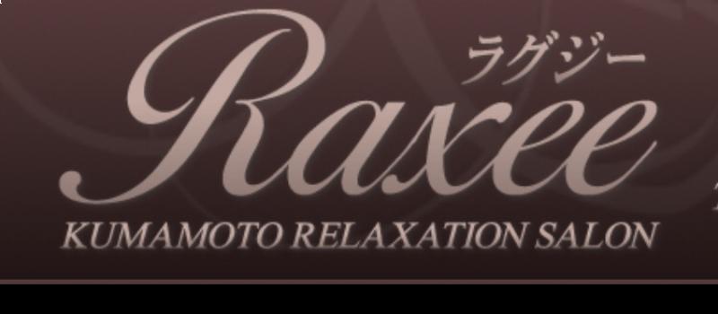 Raxee