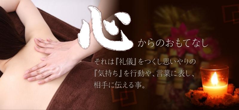 東京メンズエステサロン-Carel-ケアル-麻布十番店&白金高輪店