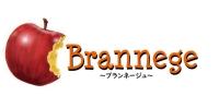 Brannege