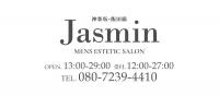 飯田橋・水道橋 メンズエステ Jasmin