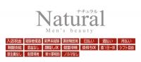岐阜 Natural