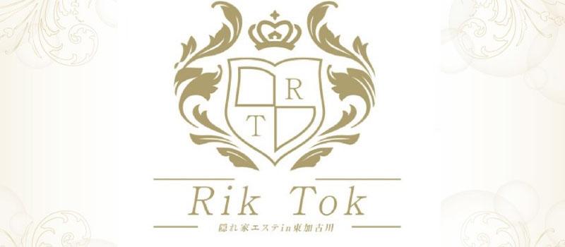 Rik Tok(リックトック)