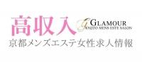 京都  Glamour~グラマー