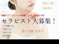エステ ブログ メンズ 大阪