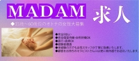 MADAM名古屋