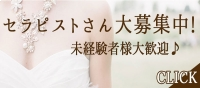横浜 ルーズ・ア・モード