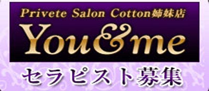 Private Salon You & me