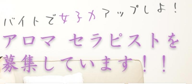 Est*Tresor〜エストトレゾア