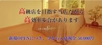 AROMA Sugar〜アロマシュガー〜