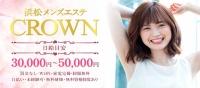 浜松 CROWN~クラウン
