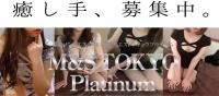池袋 M&S 東京 Platinum